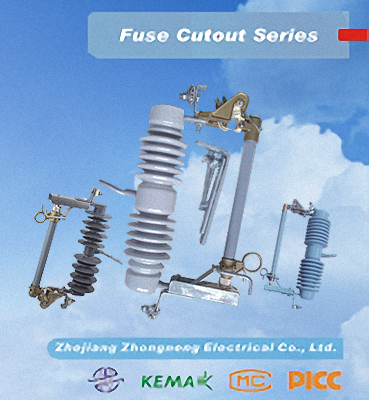 DROP-OUT FUSE CUTOUTO